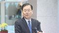 Un asesor presidencial surcoreano visita en secreto EE. UU. antes de la reunión ..