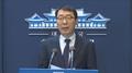 韩青瓦台:特朗普下令裁减驻韩美军消息不属实