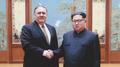 Pompeo se dirige vers la Corée du Nord pour établir le «cadre» du sommet Trump-K..