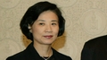 涉嫌虐待工人大韩航空会长夫人被禁出境