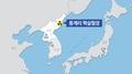 朝鲜将于23-25日举行核试验场关闭仪式