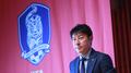 Corea del Sur revela su alineación de 28 jugadores para la Copa Mundial de la FI..