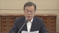 文在寅高度评价朝鲜公开关闭核试验场