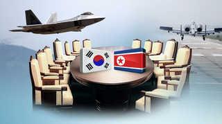 """정부, 유감 표명…""""북한, 조속히 회담 호응해야"""""""