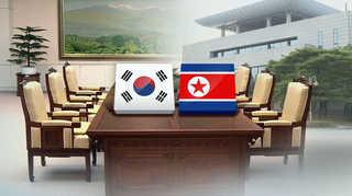 """북한 """"일방적 핵포기만 강요하는 대화 흥미없다"""""""