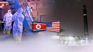 북한, '핵담판' 앞두고 협상력 제고 노리나