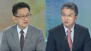 [뉴스1번지] 북한, 남북 고위급회담 연기 이어 북미회담도 '엄포'