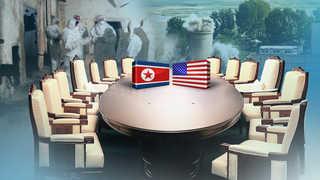 북한, 북미회담 취소 위협…남북대화도 일방 연기