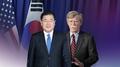 Los principales asesores de seguridad de Seúl y Washington discuten la postura n..