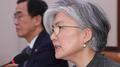 Pyongyang et Washington divergent sur les détails de la dénucléarisation, selon ..