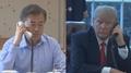 韩美领导人通电话:力促朝美会谈成功举行