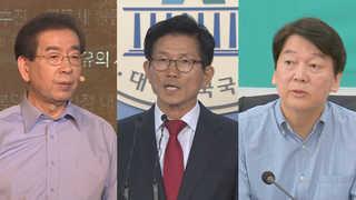 """서울시장 선거전 가열…김문수ㆍ안철수 """"박원순 3선 막아야"""""""