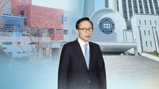 MB 재판 이번 주 본격화…'피고인 진술' 주목