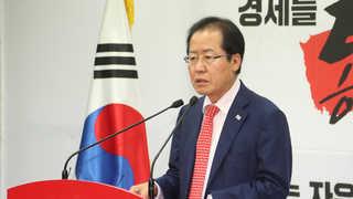 """북한 노동신문, 홍준표 원색 비난…""""민족의 수치"""""""