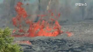 [현장] 하와이 용암 튀어 첫 중상자 발생
