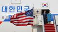 Moon llega a Washington para dialogar con Trump antes de su cumbre con Pyongyang