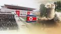 Corea del Norte acepta la lista de reporteros surcoreanos para cubrir el desmant..