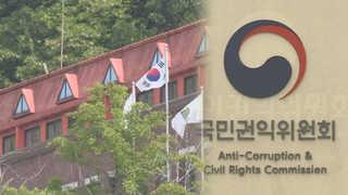 [단독] '사학비리' 감사청구자료 유출…교사들 집단반발