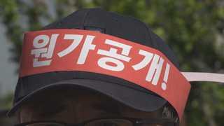 """거리로 나온 bhc 점주들 """"원가공개ㆍ갑질중단"""""""
