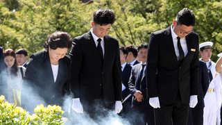 여권, 봉하마을 총집결…노무현 9주기 추도식 엄수