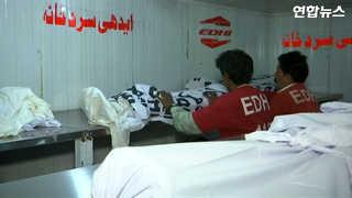 [현장] 44도 살인 더위…파키스탄서 65명 숨져