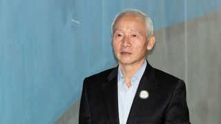 '댓글수사ㆍ재판 방해' 남재준 전 국정원장 1심서 징역 3년 6개월