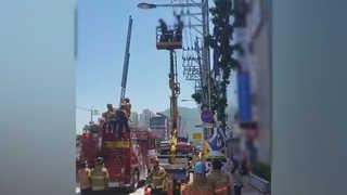 현수막 설치 중 작업차량 고장…10m 높이서 2명 고립됐다 구조