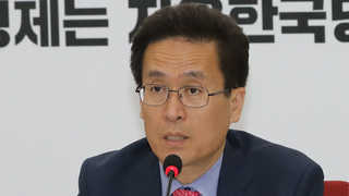 """한국당 """"아빠도 한 달간 유급 출산휴가""""…지방선거 공약"""