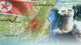 핵실험장 폭파 카운트다운…방사능 유출 가능성은