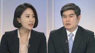 """[뉴스현장] '가사도우미 불법고용' 조현아 소환…""""물의 일으켜 죄송"""""""