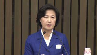 """[현장] 추미애, 개헌안 무산에 """"국민이 응징할 것"""""""