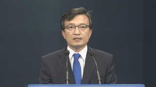 [현장연결] 청와대, 대통령개헌안 투표 불성립 관련 입장 표명
