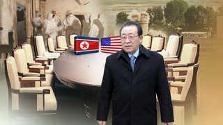 """[속보] 북한 김계관 """"대범하고 열린 마음으로 미국에 시간과 기회줄 용의.."""