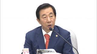"""[현장] 김성태 """"문재인 정부 어설픈 중재외교"""" 비판"""