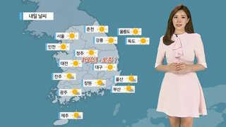 [날씨] 주말 미세먼지 '나쁨'…낮 30도 안팎 더위