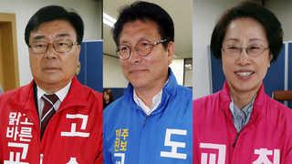 후보 등록 시작된 인천교육감 선거…결국 3파전