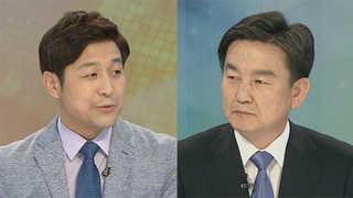 [뉴스초점] 북미회담 취소 이어 재개?…지방선거 영향은