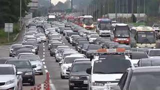 주말 고속도로 오후 상행선 극심한 정체