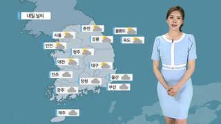 [날씨] 일요일 구름 많고 더워…오전 미세먼지↑