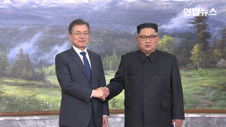 [현장] 문 대통령 전격방북, 김정은 위원장과 두번째 정상회담