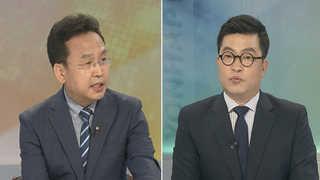 """[뉴스초점] 2차 남북정상회담…""""북미회담 앞서 허심탄회한 대화"""""""
