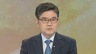 """[뉴스초점] 2차 남북정상회담…""""언제든 격식없이 논의"""""""