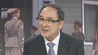 [뉴스초점] 2차 남북정상회담…성과와 과제는