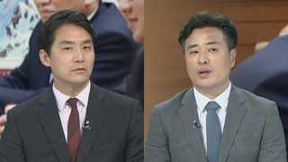 [뉴스초점] 남북 정상, 비핵화ㆍ항구적 평화위해 상호협력