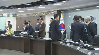 "NSC상임위 개최…""북미정상회담 개최에 도움"""