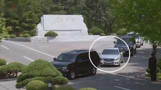 은색 차량 이용한 문 대통령…극도 보안 속 경호도 최소화