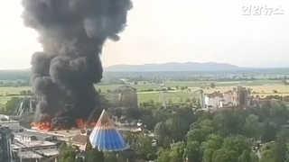[현장] 화염에 싸인 놀이공원…독일 '유로파파크'서 큰불