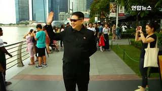 """[현장] """"이봐 트럼프, 나 먼저왔어""""…싱가포르에 나타난 김정은?"""