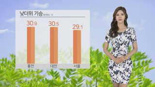 [날씨] 내일도 여름더위 기승…자외선ㆍ오존 주의