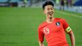 Corea del Sur gana a Honduras en el partido amistoso de preparación para el Mund..
